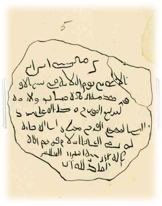 estela-arabe